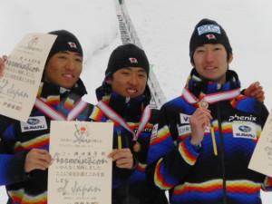 ジュニアオリンピック兼2010全日本ジュニアスキー選手権「スペシャルジャンプ」