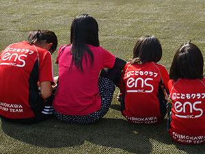 札幌ジャンプ少年団OB杯