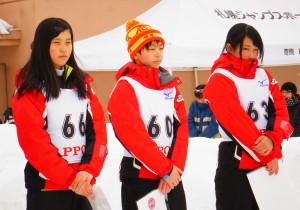 第36回宮様ジュニアジャンプ競技会